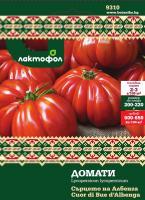 Български семена Домати Албенга 0,5 гр