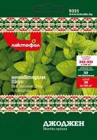 Български семена Джоджен
