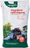 Торфена смес за листно-декоративни растения 20 л