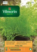 Японска салата MIZUNA - Вилморин