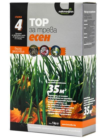 Лактофол Комплексен тор за трева ЕСЕН 1 кг9299